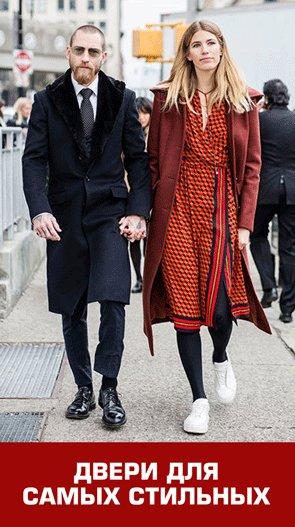 Стильно и современно одетая пара держится за руки